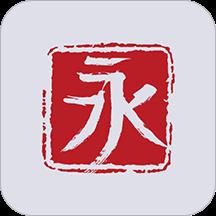 永安期货财经 V1.4.0 安卓版