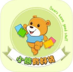 小熊有好货 V0.1.17 安卓版