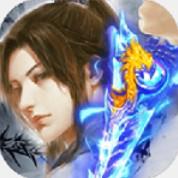 御剑蜀侠 V2.4.0 安卓版