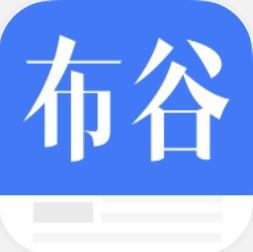 布谷头条 V2.1.1 安卓版