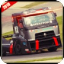 卡车竞速3D V1.0.4 安卓版