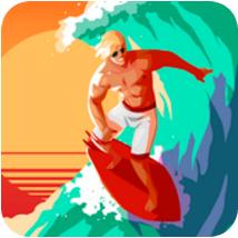 冲浪海浪 V1.0 破解版