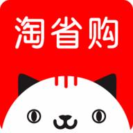 淘省购 V1.10 安卓版