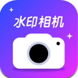 P图水印相机 V1.0 安卓版