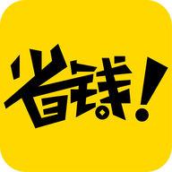 省钱大师 V1.0.1 官方安卓版
