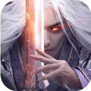 剑魔录 V1.3.0 安卓版