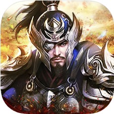 卧龙争霸 V1.0 iOS版