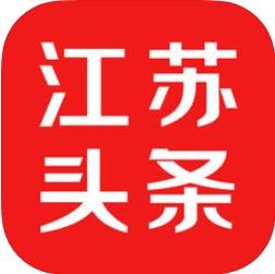 江苏头条 V2.3.9 苹果版