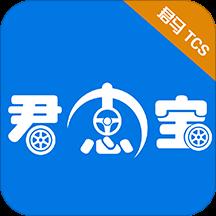 君惠宝 V1.2.0 苹果版