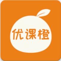 优课橙 V1.2 安卓版