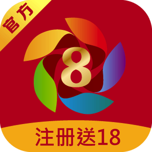 8亿彩票 V1.0 安卓版