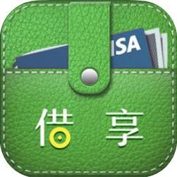 借享钱包 V1.0 苹果版