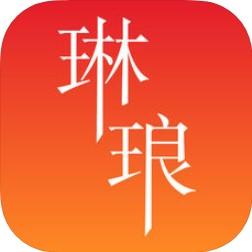 琳琅商城 V1.3.1 苹果版