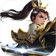 胜军战记 V1.0 iOS版