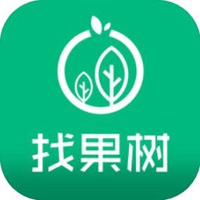 找果树 V1.0 苹果版