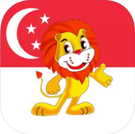 狮城直聘 V1.0.2 安卓版