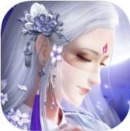 御剑仙魔录 V1.0 iOS版