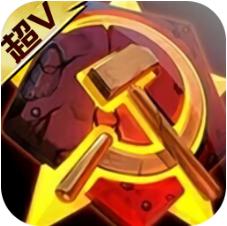 红警尤里复仇 V1.5.1 破解版