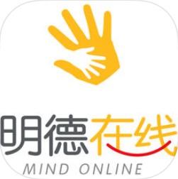 明德在线 V3.1.5 苹果版