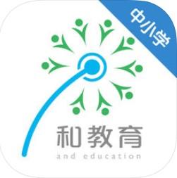 浙江和教育 V3.0.7 安卓版