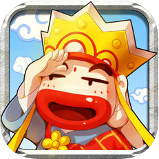 师傅别慌 V1.1 苹果版