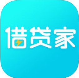 借贷家 V3.0 安卓版