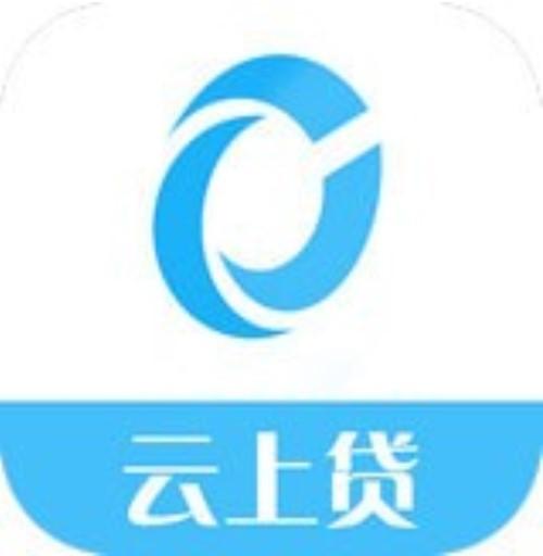 云上贷 V1.0.0 安卓版