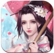 青云剑侠录 V1.0.0 安卓版