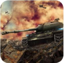 塔防:坦克战争 V1.9.1 破解版