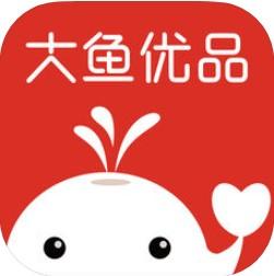大鱼优品 V1.3.0 苹果版