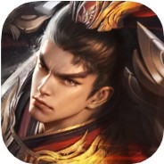 烧脑的计谋 V1.0 iOS版