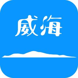 Hi威海 V1.4 苹果版