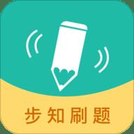 步知刷题 V4.4.3 安卓版