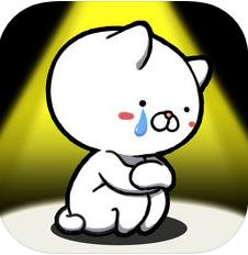 猫咪妖怪 V1.0 ios版
