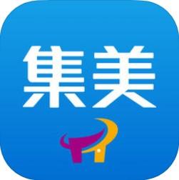 集美金服 V4.0.0 苹果版