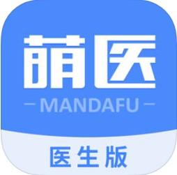 萌医生 V1.6.2 苹果版