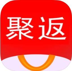 聚返联盟 V4.1.1 苹果版