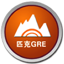 匹克GRE模考软件 V8.7.9 Mac版