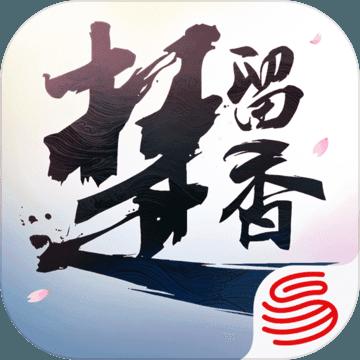 楚留香游戏下载|楚留香永利平台游戏下载V10