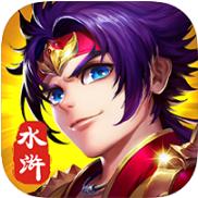 幻想水浒 V1.9.5 破解版