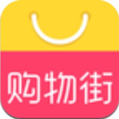 柚子购物 V1.0.0 安卓版