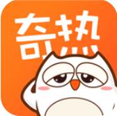 奇热漫画 V2.0.2 安卓版