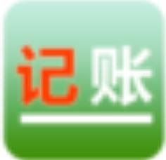 百思简单收支 V1.0.1 官方版