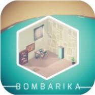 炸弹逃亡(BOMBARIKA)安卓版