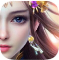 梦回仙域之兽鲲 V1.0 安卓版