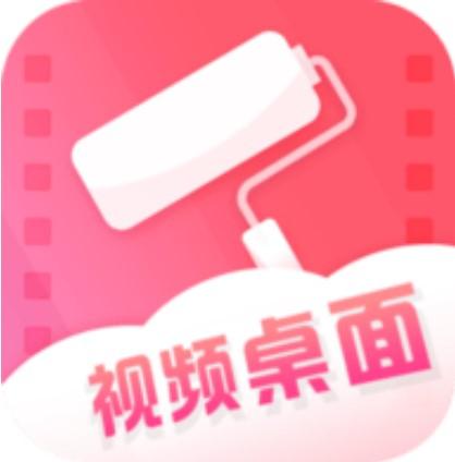 桔子壁纸 V3.5.6 安卓版