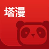 塔漫最新版-手机漫画动漫app下载