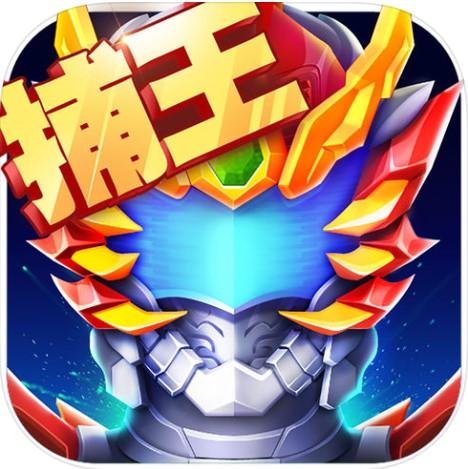 铠甲勇士英雄归来 V1.0.6 苹果版