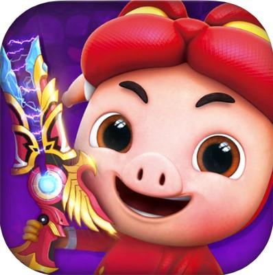 猪猪侠光明守卫者 V1.5.0 苹果版