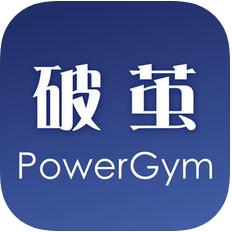 破茧健身 V1.0 苹果版